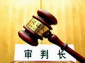 刑事诉讼应坚持庭审中心原则